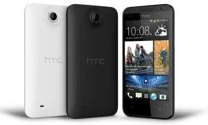 HTC Desire 300,günstiges Smartphone