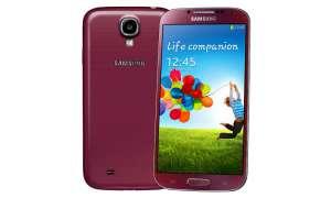 Samsung Galaxy S4,rot