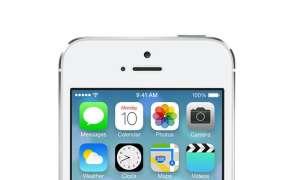 Gerüchte zum iPhone 5S, 6 und Billig-iPhone.