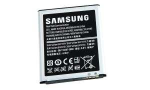 Samsung Original Akku